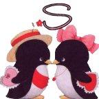 Alfabetten Pinguin 3