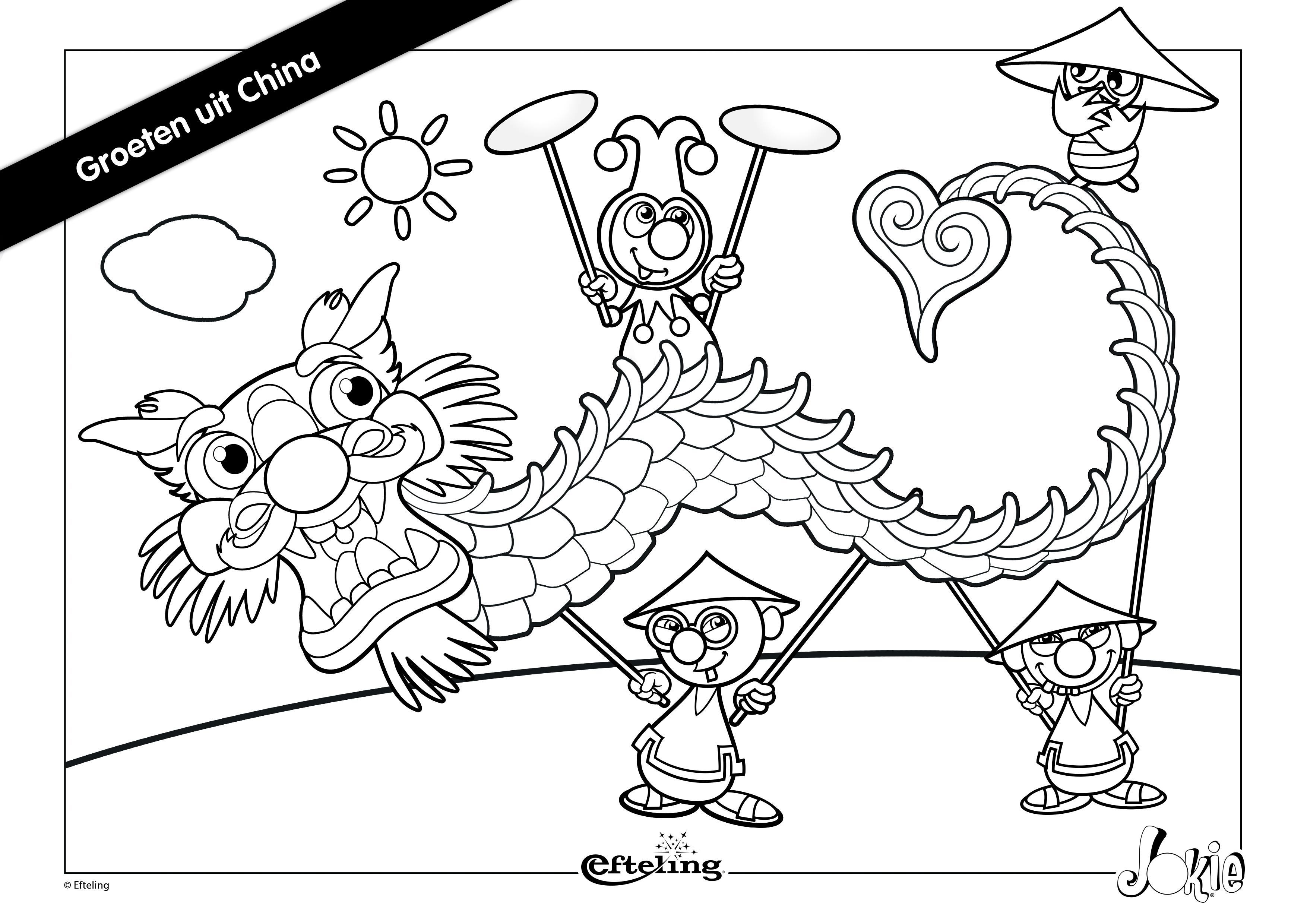 Monster High Kleurplaten Om Te Printen.Monster High Kleurplaten Inkleuren Archidev