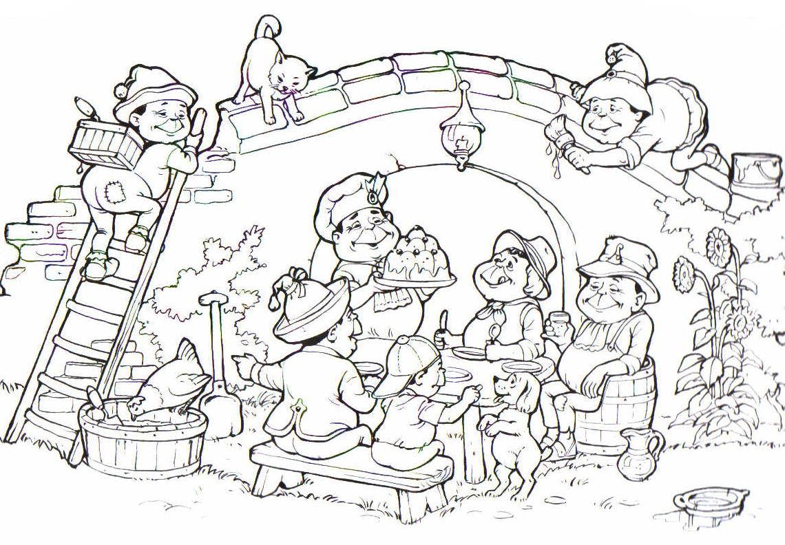 anton coloring pages - photo #19