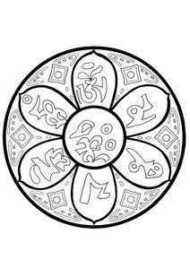 Kleurplaten Hartjes Mandala.Mandala Kleurplaten Animaatjes Nl